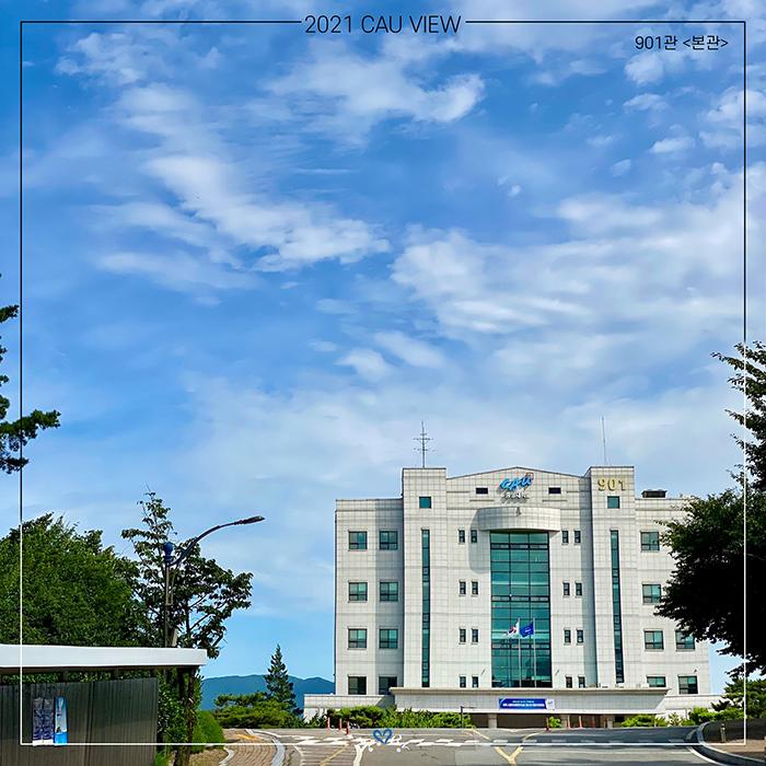 안성캠퍼스 본관